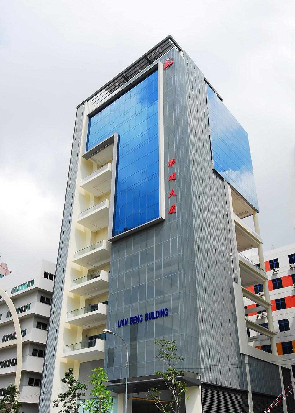 Lian Beng Building